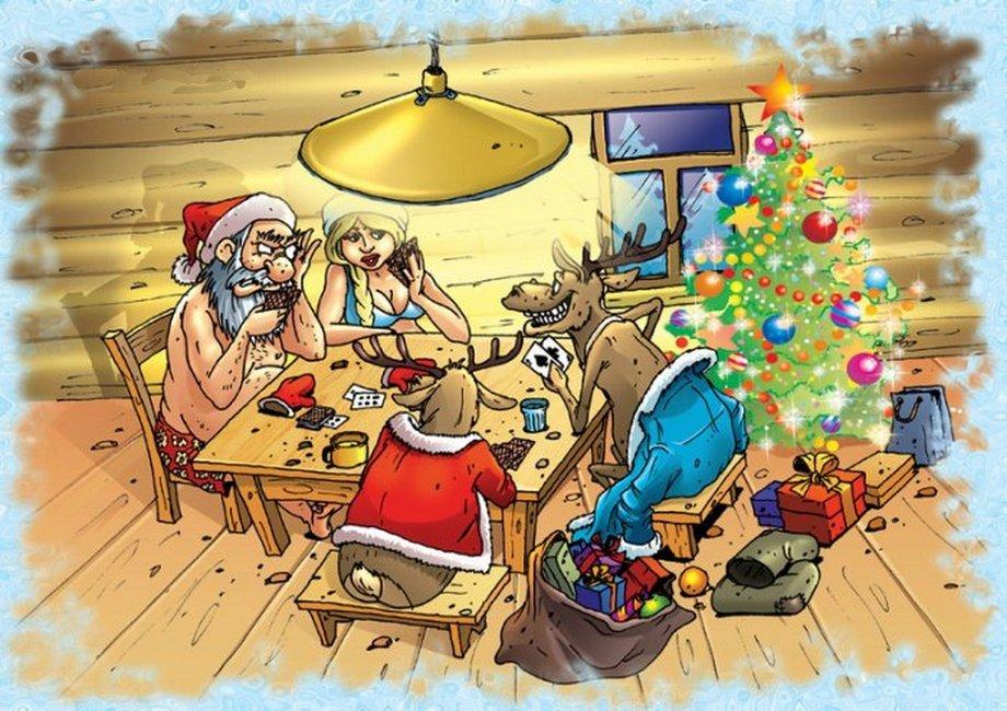 Взрослые смешные поздравления с новым годом