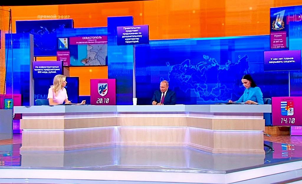 Путин общается с народом. Связь не работает...