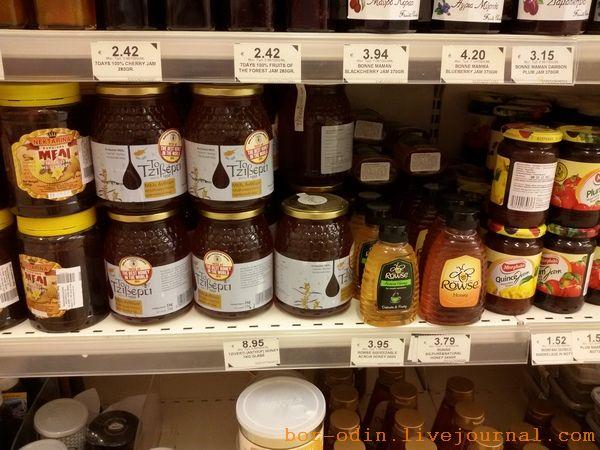 алыча для мед на кипре описание и фото хочу