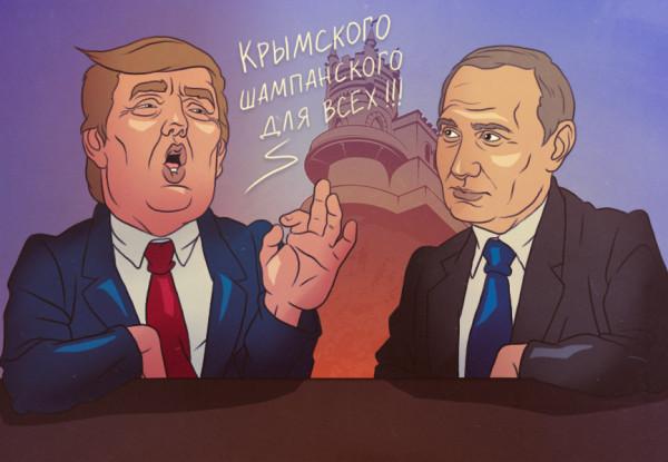 Трамп7.jpg