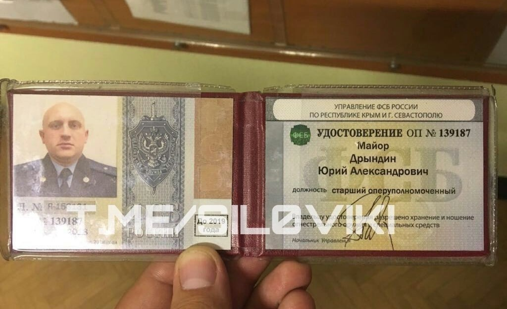 Будни внутренних органов: Майора ФСБзадержали с8килограммами наркотиков