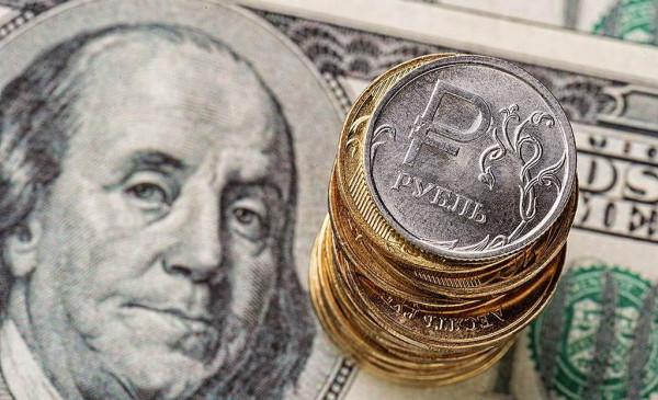 Мини-обзор №1031. Экономика, деньги, человек, общество, фауна, питание, юмор