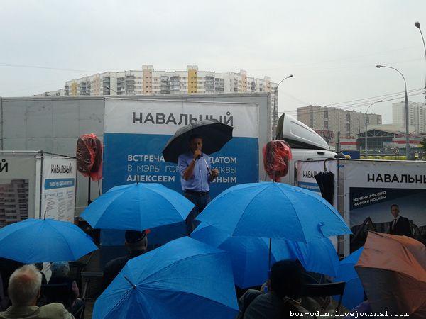 Навальный3