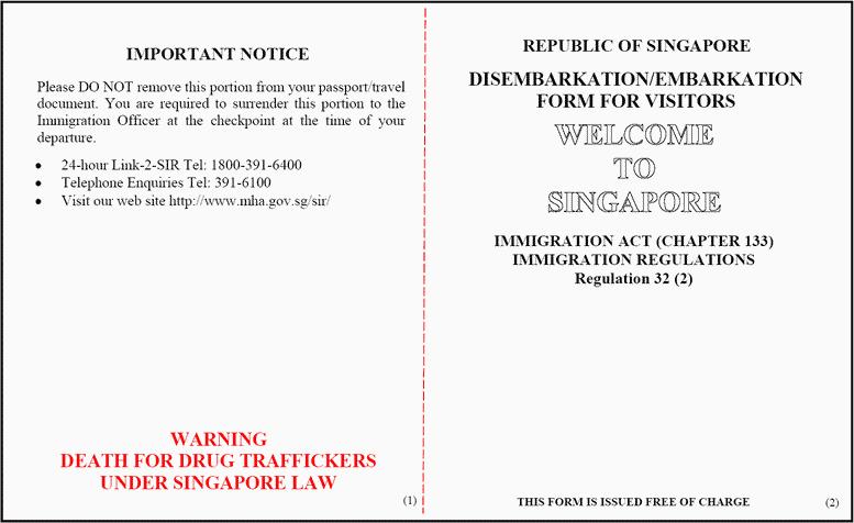 SingaporeEmbarkationCard