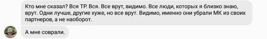 Пост (6)