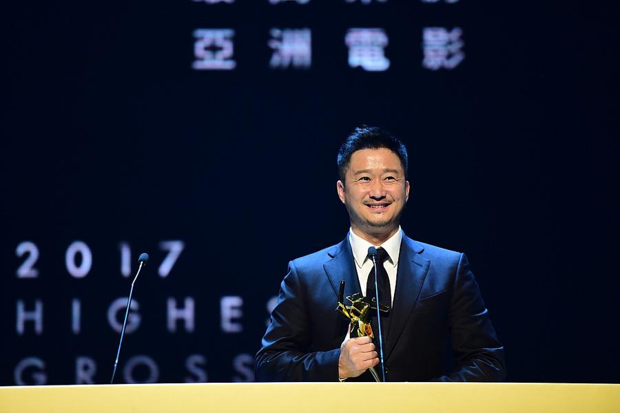 Rd Asian Film Awards 2009 - YeinJee's Asian Blog