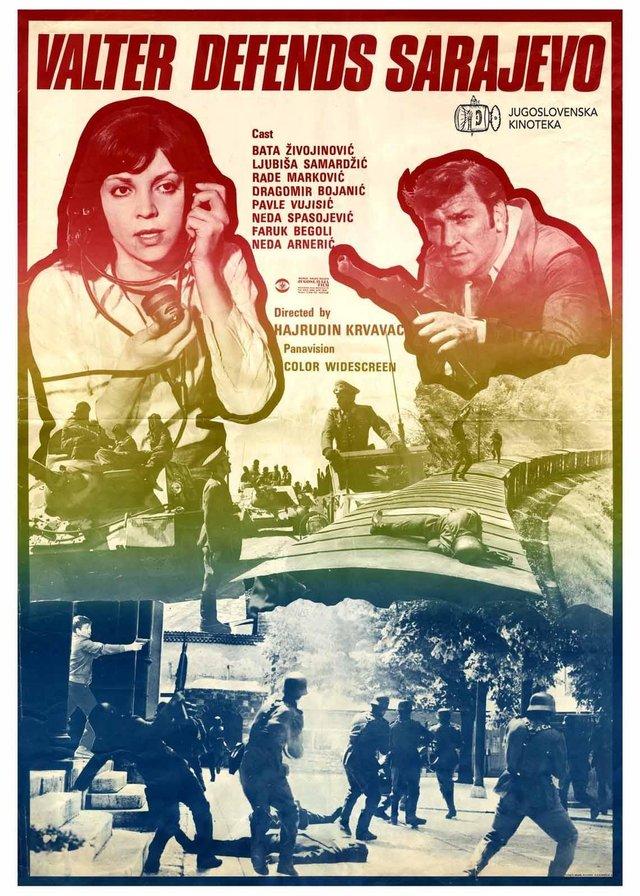 """(постер югославского фильма """"Вальтер защищает Сараево"""")"""