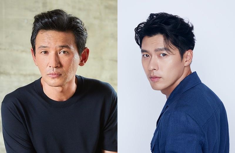 актёры Хван Джон Мин и Хён Бин