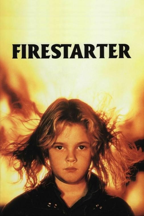 «Порождающая огонь» 1984 года