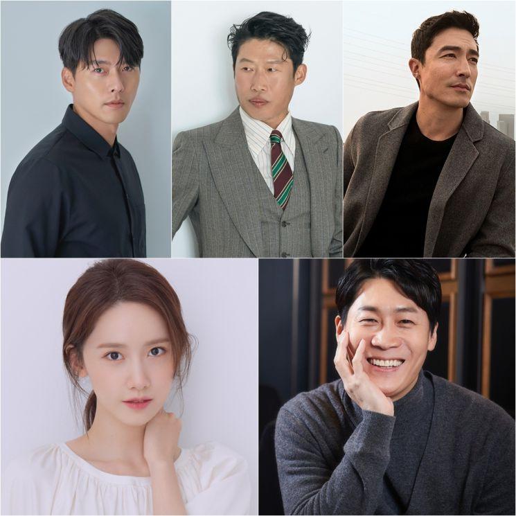 На фото Хён Бин, Ю Хэ Джин, Дэниел Хенни, Юна, Чин Сон Гю
