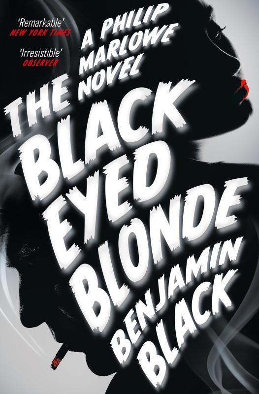 Обложка книги «Блондинка с чёрными глазами»