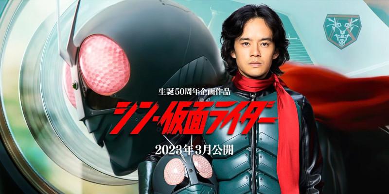 Промо-постер фильма