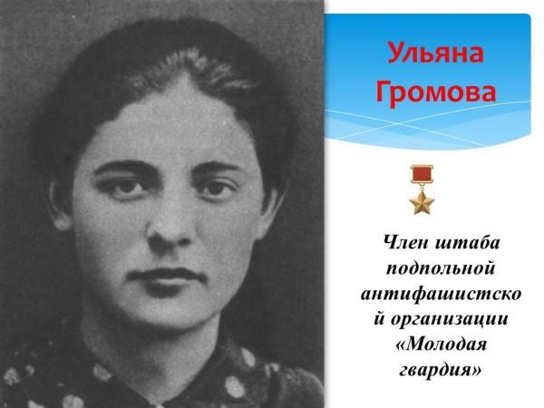 smotret-video-seks-s-lyudmiloy-chaykinoy-seks-uzbekskih-aktris-i-pevits