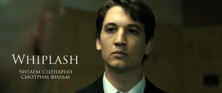 wish-02