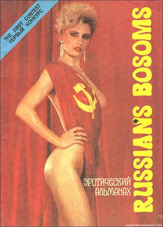 russkaya-erotika-80h-20