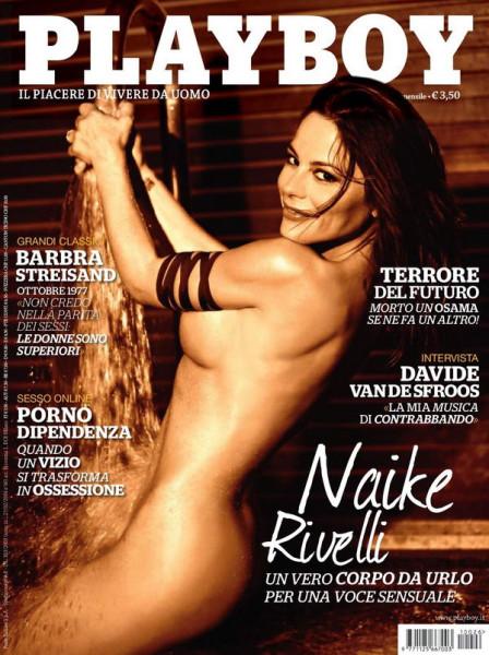 Naike_Rivelli_ktonacom7