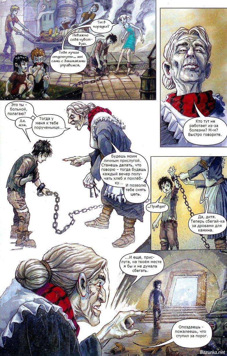 comics_05