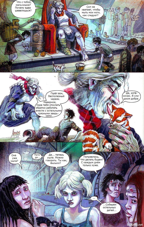comics_06
