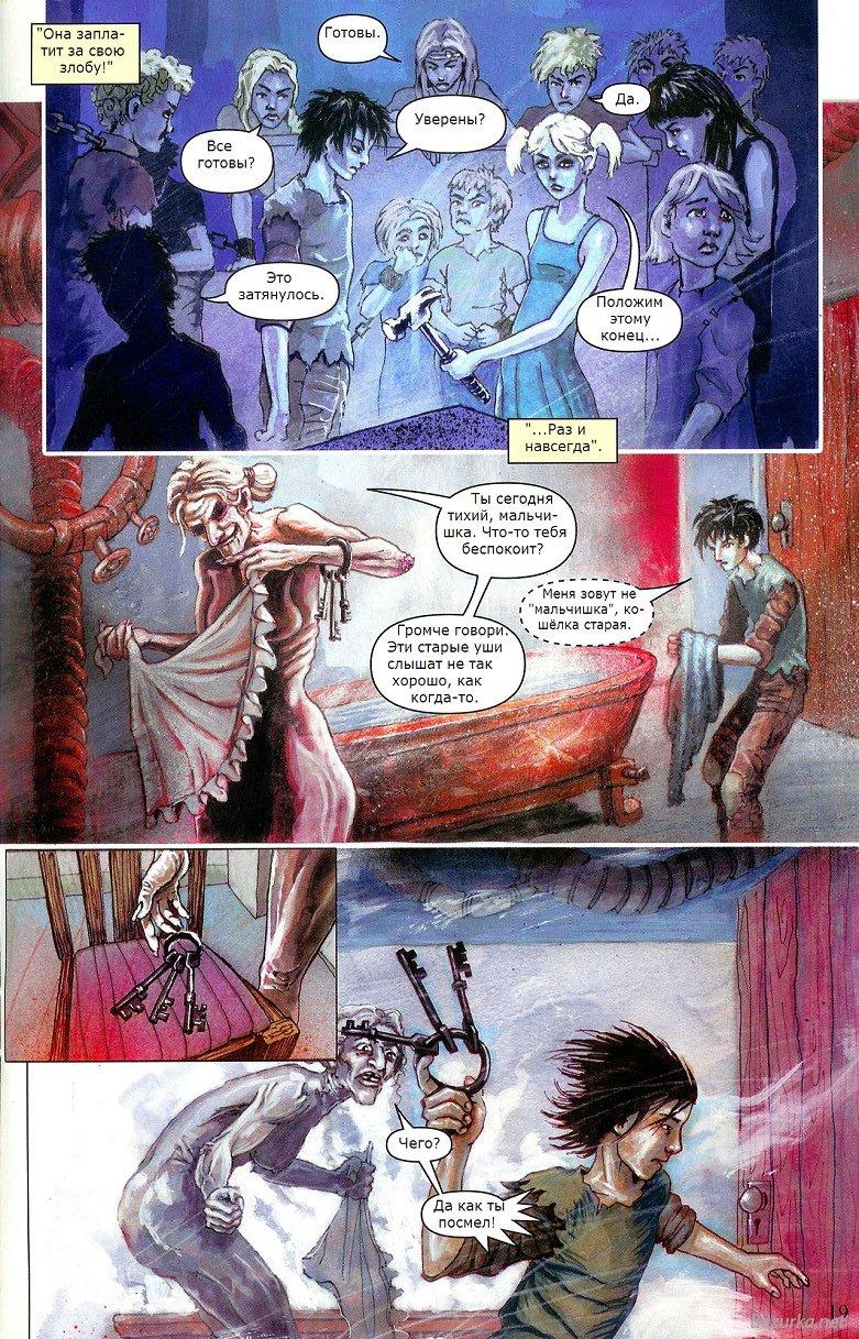 comics_07
