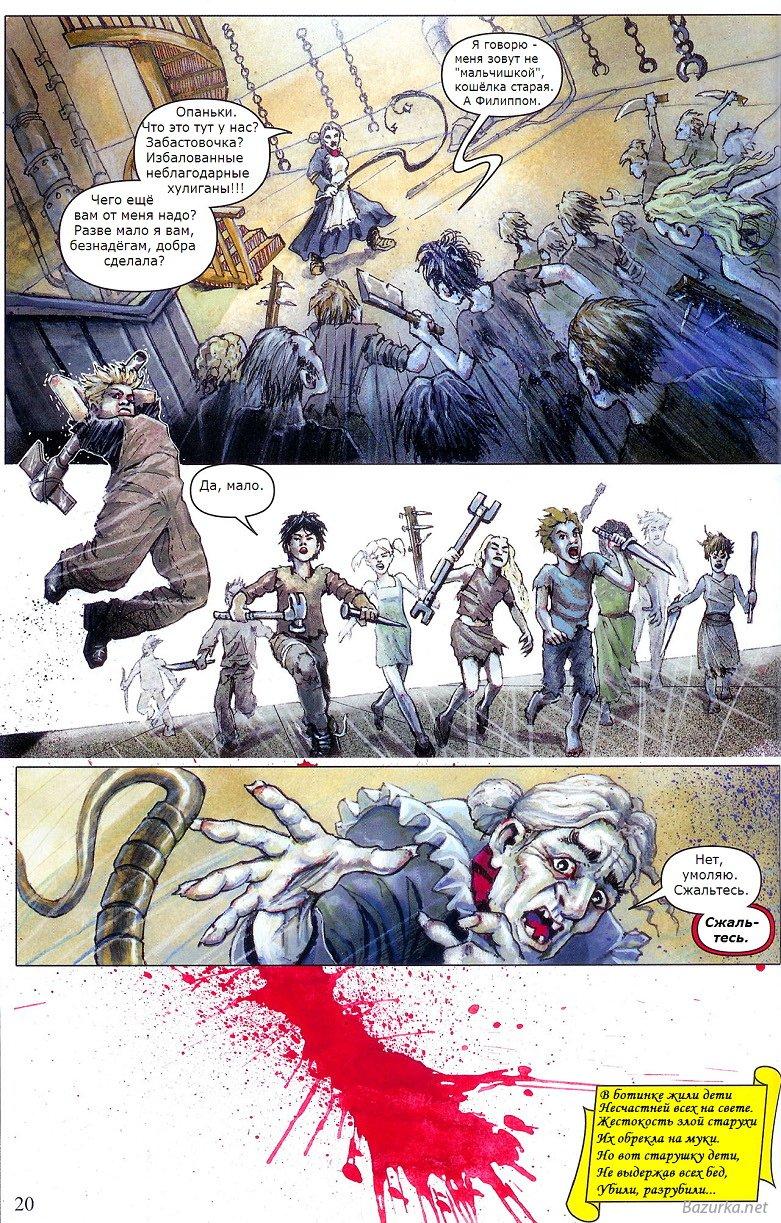 comics_08