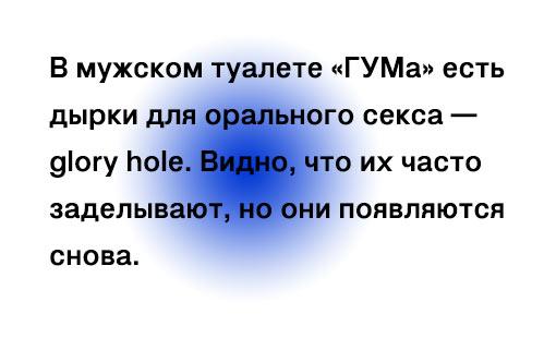man_no_sex_moscow2