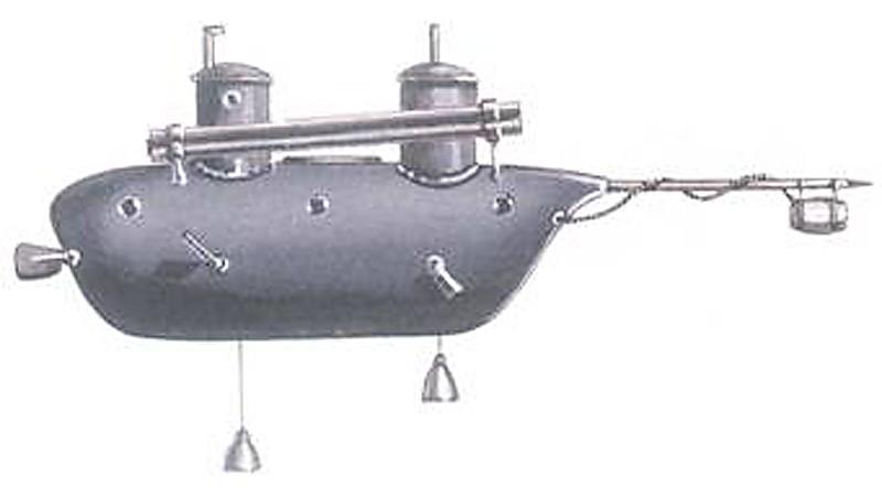 карл шильдер подводная лодка
