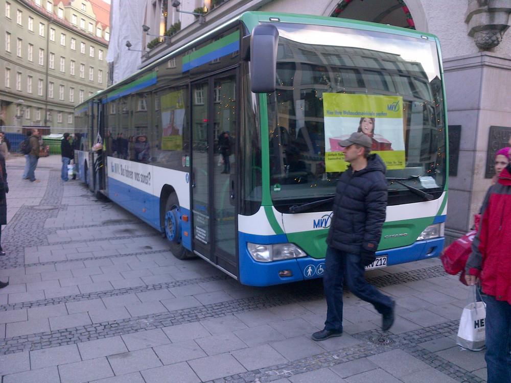 Автобус для покупок