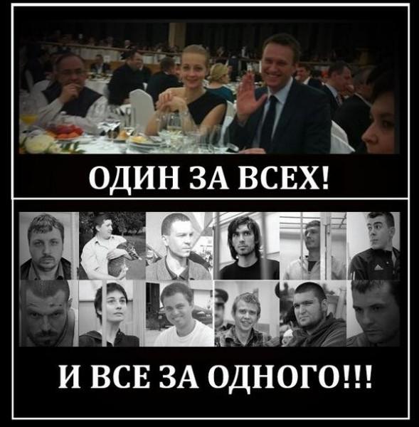 Навальный11111
