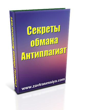 antibook