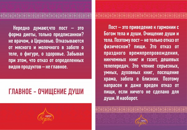 ЛИСТОВКА КУХНЯ-1 (2)
