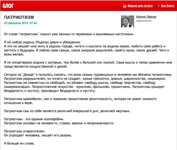 Снимок экрана 2014-02-03 в 12_51_11 (1)(1)
