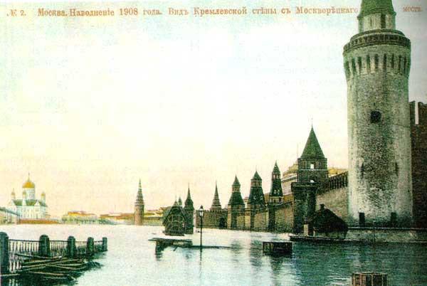 Наводнение Кремлевская наб