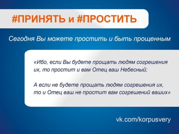 cQjbiv_hMPE