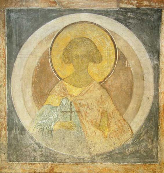 Святой мученик Лавр.