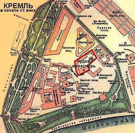 монастырь на плане Кремля.