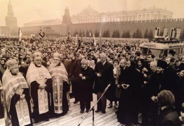 Закладка камня на месте воссоздания Казанского собора на Красной площади. 1990