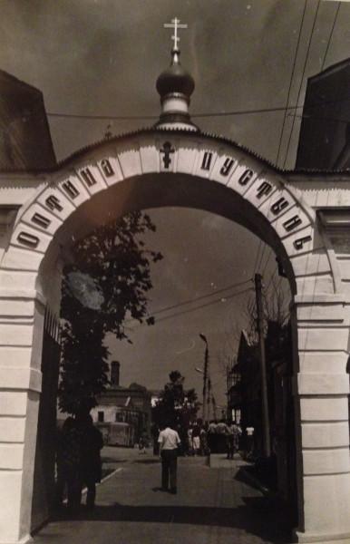 Оптина. 1991