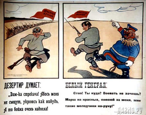 poster-1920u