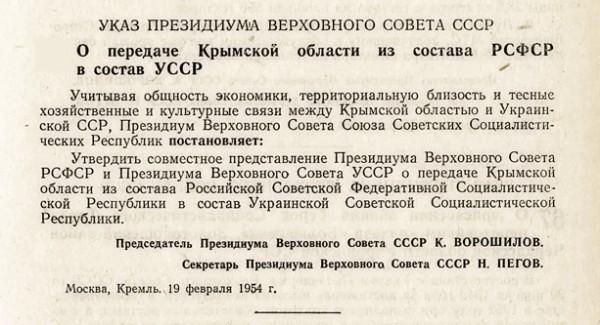 Krym_Kult_08_001