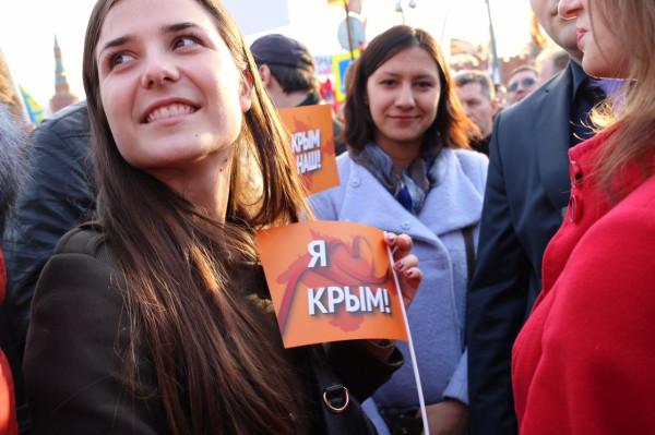 Крым6
