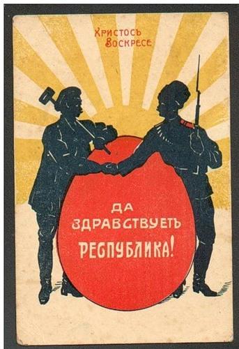 Ленин5