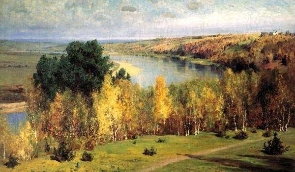 Гине Александр Васильевич. Пейзаж