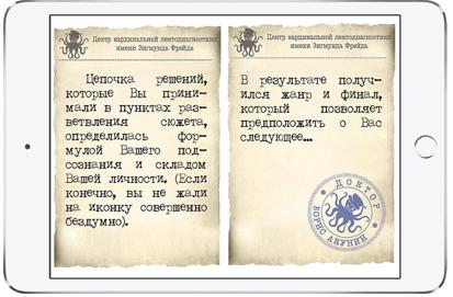 Борис Акунин 500524_original