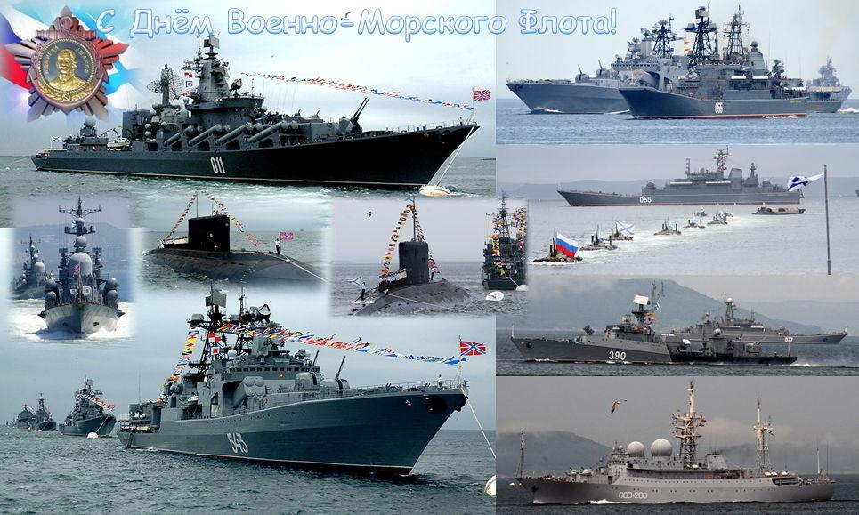 28.07.2013-День ВМФ