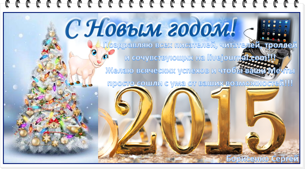 2015 LJ