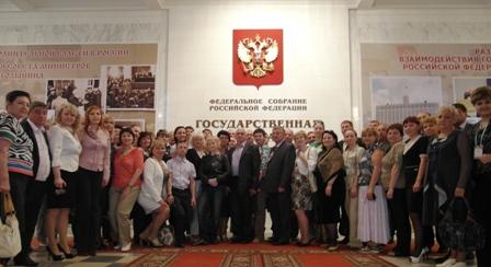 В Государственной думе российской Федерации
