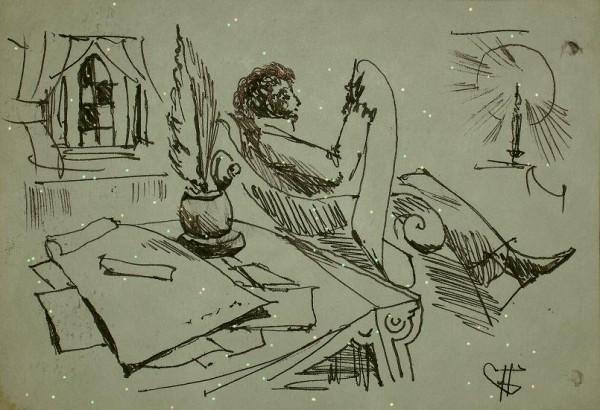 Бо1989 Нарисовал слушая о Поэте