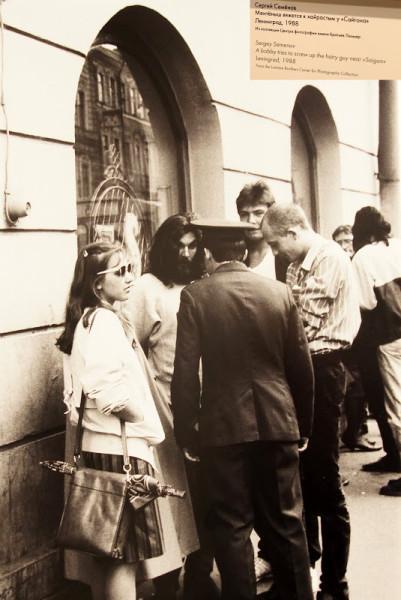«Сайгону»-55 когда, «Москва», русский, «Колесо», брать, представителей, питерского, андерграунда, писателей, художников, музыкантов, которые, тусили, смысла, «Сайгоне», Вьетнама», курсе, основная, масса, посетителей