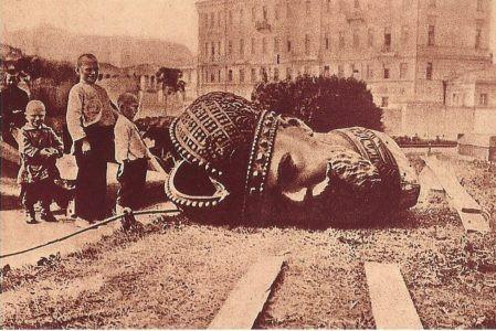 Байдарочник  Николай II