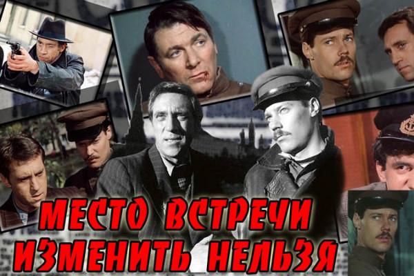 Александр Пороховщиков в юности  «щипал» карманы